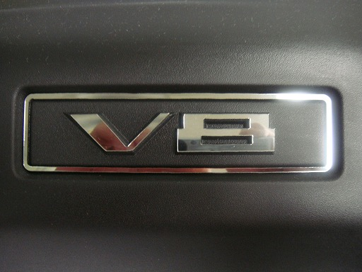 2010-2015 Camaro Engine Cover Trim V8